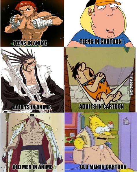 anime vs cartoon 9gag