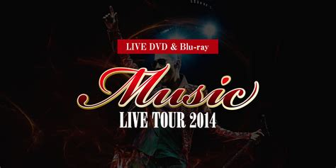 special songs 2014 exile atsushi 2014 10 29 release exile atsushi live tour
