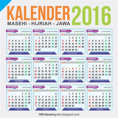 Desain Kalender 2016 Lengkap | 2016 kalender jawa related keywords 2016 kalender jawa