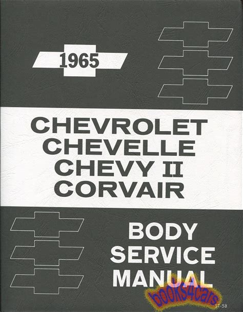 service manual all car manuals free 1965 chevrolet corvette windshield wipe control used shop manual chevrolet 1965 body service repair book ebay