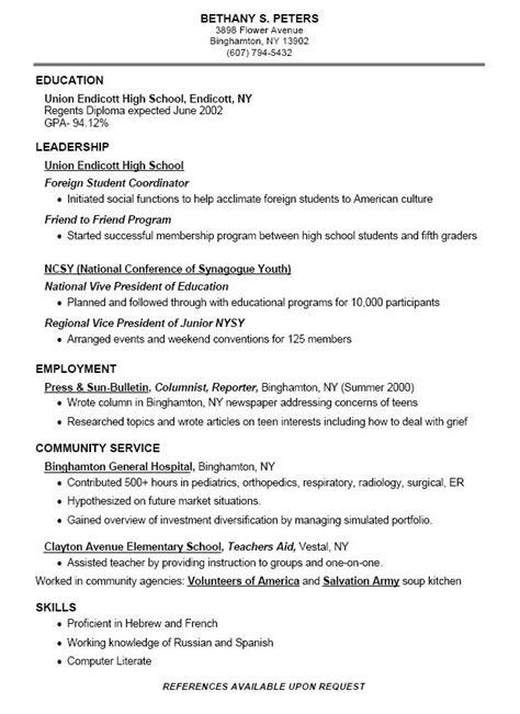 outline resume for high school student resume exles for highschool students