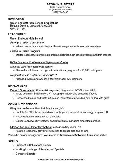 Best 25  High school resume ideas on Pinterest   Resume