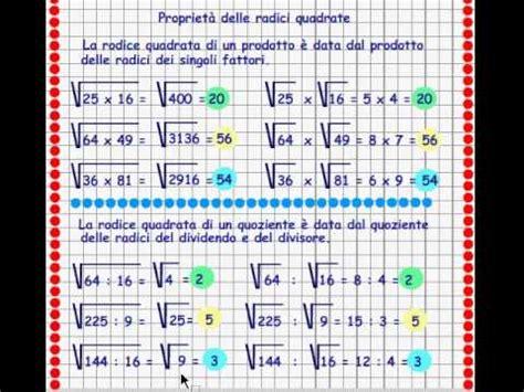 tavole radice quadrata prodotto e quoziente di radici quadrate