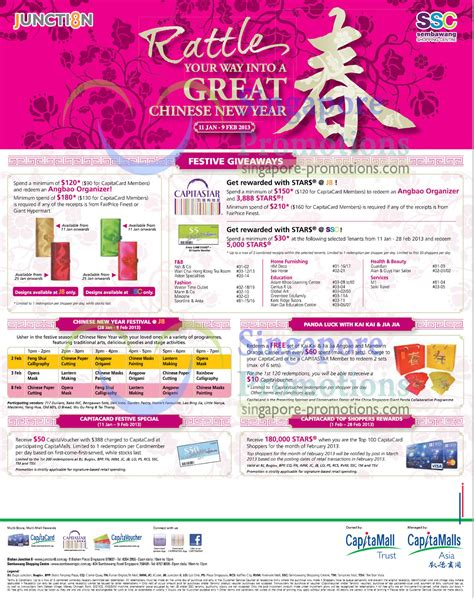 junction 8 new year promotion junction 8 sembawang shopping centre cny promotions 11