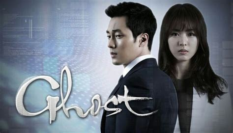 so ji sub relationship history best thriller mystery dramas k drama amino