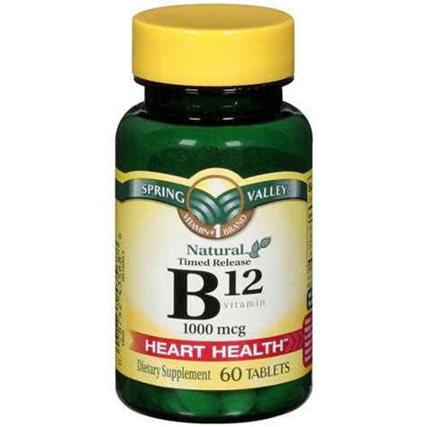 b12 supplement valley health b12 dietary supplement