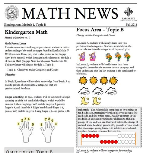 Parent Letter Eureka Math 1000 Images About Grade K Eureka Math On Parent Newsletter And