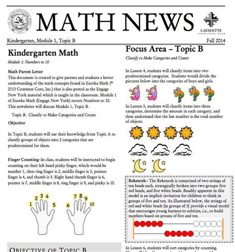 Parent Letter Eureka Math 1000 Images About Grade K Eureka Math On Parent Newsletter And