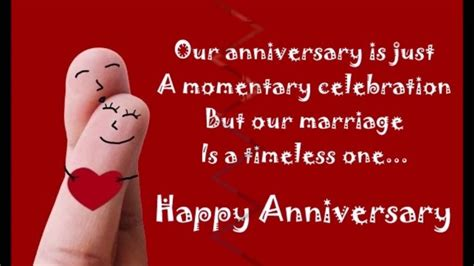 Wedding Anniversary Quotes For Dear Husband by Happy Anniversary To My Dear Husband