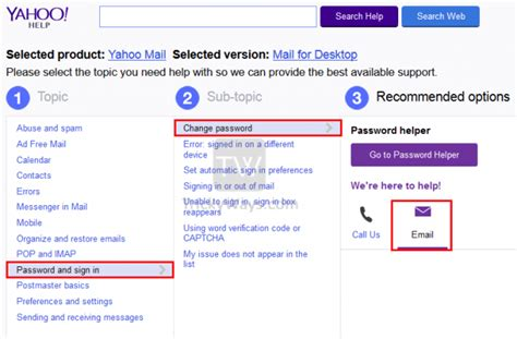 email yahoo with problems contact yahoo to recover your mail password yahoo
