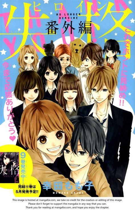 Anime Romance Live Action Sub Indo The Upcoming Manga Adaptations Mydramalist