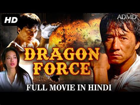 film action police comedy dragon force 2017 full movie in hindi jackie chan