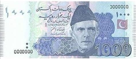 pakistan currnecy currency of pakistan list of currency names