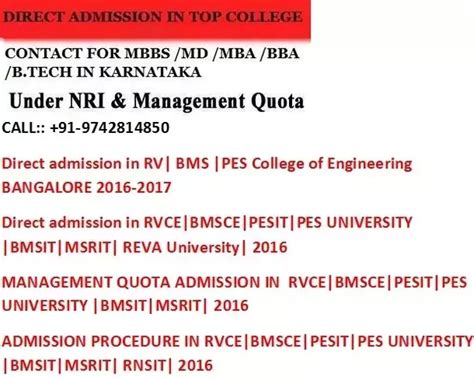 Direct Admission In Mba Through Management Quota 2016 by I Want To Join Rv College Of Engineering Bangalore Through