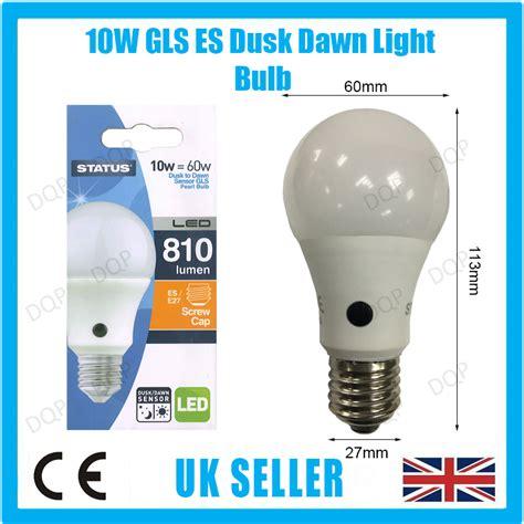 dusk till led light bulb 10w 60w led gls dusk till sensor security