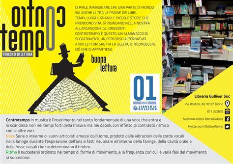 librerie gulliver libreria gulliver libreria indipendente a torino