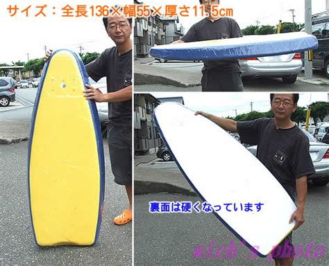 water scooter qatar wich rakuten global market water scooter boards single