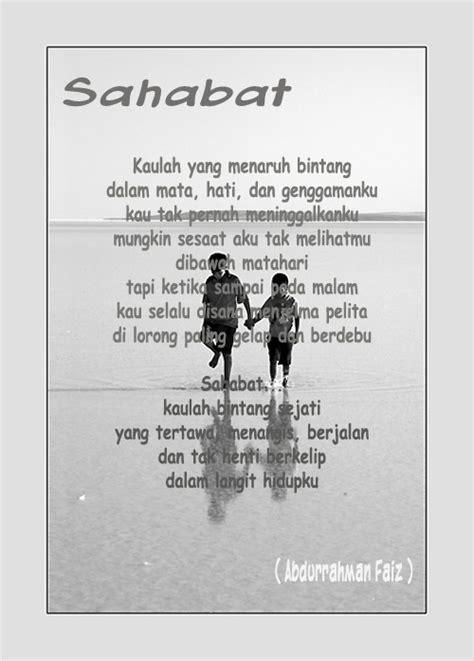 Persahabatan Itu kata kata mutiara untuk sahabat widyanesiaji
