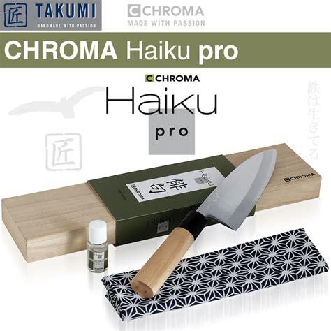 chroma haiku damascus 7 25 santoku knife premium chef knives chroma haiku pro deba 15 cm takumi cnives