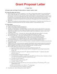 What Is A Grant Cover Letter Doc 511662 Sle Business Cover Letter Business Letter In Bizdoska