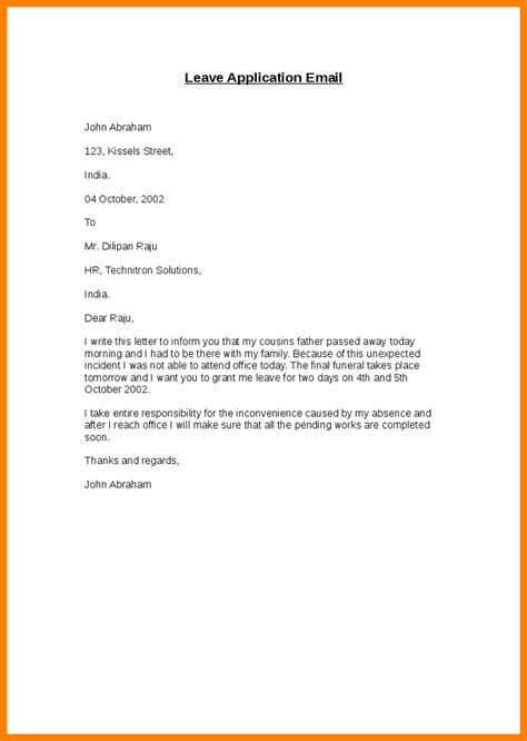 letter of cancellation of annual leave how to write annual leave application letter images