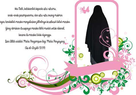 belajar layout pencuri peradaban corak islam joy studio design gallery best design