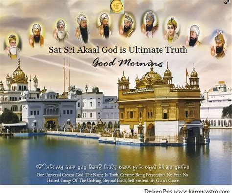 Good Morning Mool Mantra Japji Sahib. Free Good Morning
