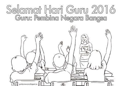 gambar kartun kad hari guru gambar mewarna poster hari guru 2016 gambar mewarna