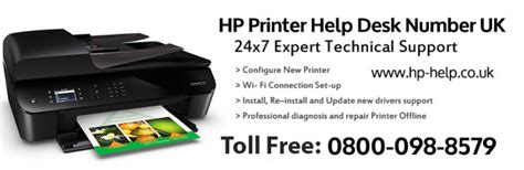 hp help desk number hp printer help desk number uk