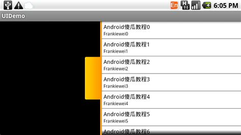 layoutinflater vs findviewbyid android中ui设计的一些技巧 csdn博客
