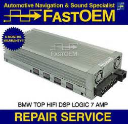 bmw e60 e61 e63 e64 e90 528 530 logic 7 top hifi dsp