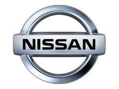 nissan mexico logo nissan logo hd png meaning information carlogos org