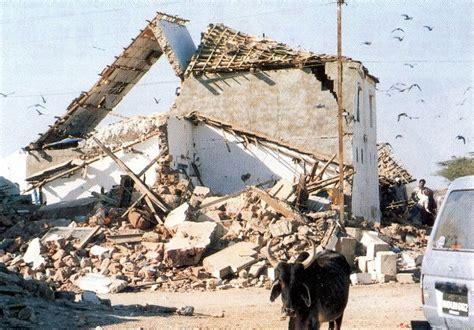 earthquake gujarat an essay on 2001 gujarat earthquake for children students