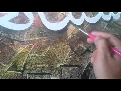 tutorial melukis kaligrafi proses pembuatan kaligrafi mezanine masjid doovi