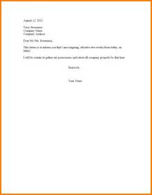 Two Week Letter Of Resignation by 14 2 Week Notice Letter Cashier Resume