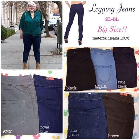 Celana Panjang Pensil Biru Aqua Small 1 jual celana wanita pinggang karet jumbo size 31 40 ikita shop