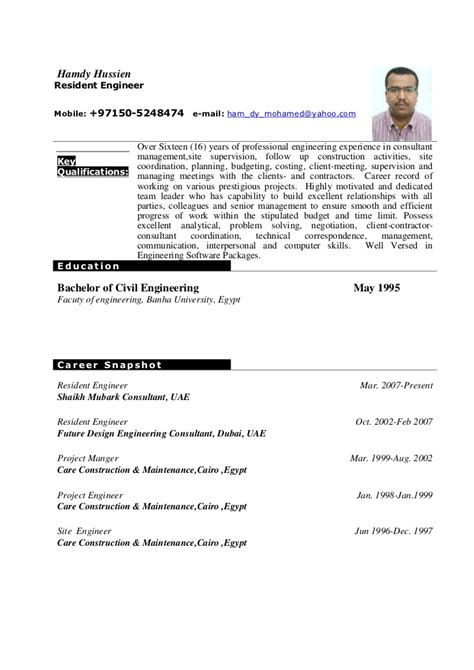 formidable resume examples engineering students with additional