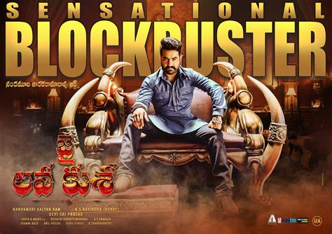 download mp3 from goodalochana janatha garage hd songs bruclass