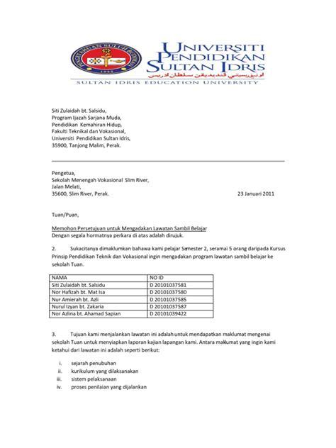 surat rasmi lawatan