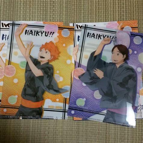 Sling Bag Hinata haikyuu mini file collection natsu matsuri