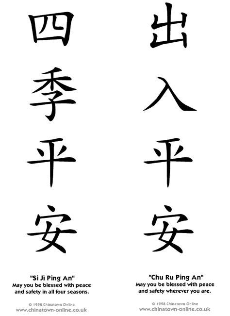 new year poem in mandarin new year activites