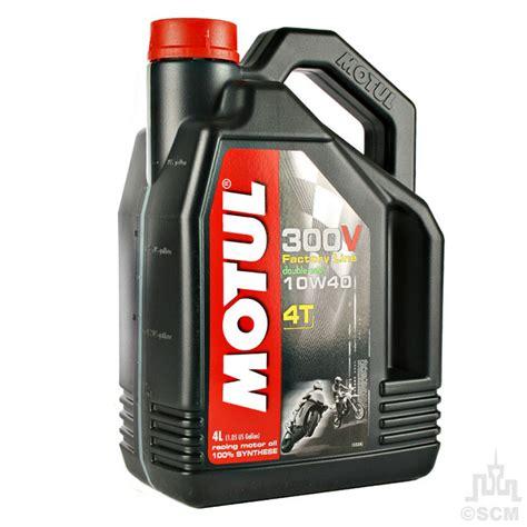 MOTUL 300V FACTORY LINE 4T 10W40 4L MOTOR OIL Online
