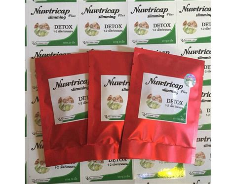 Compare Detox Thailand by Nuwtricap Slimming Plus Detox 100 Herbal Weight Loss Diet