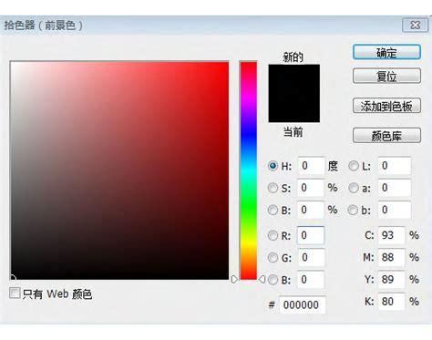 color fff color fff什么意思 如何改颜色 百度知道
