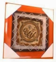 Sepasang Bingkai Frame Kaligrafi Allah Muhammad 20 Cm toko bingkai surya lafazh allah muhammad