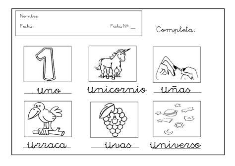 imagenes que empiecen con la letra u a color palabras con la letra u material para maestros