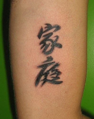 kanji tattoo shop tattoo pictures
