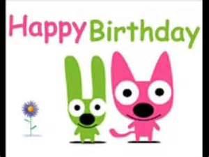 hoops and yoyo birthday wmv