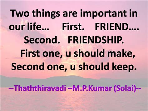 friendship sms super tamil sms tamil sms collections