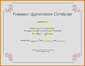 Volunteer Certificate Templates For Word by Volunteer Certificate Templatereference Letters Words